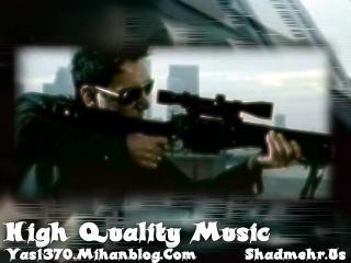 High Q Music